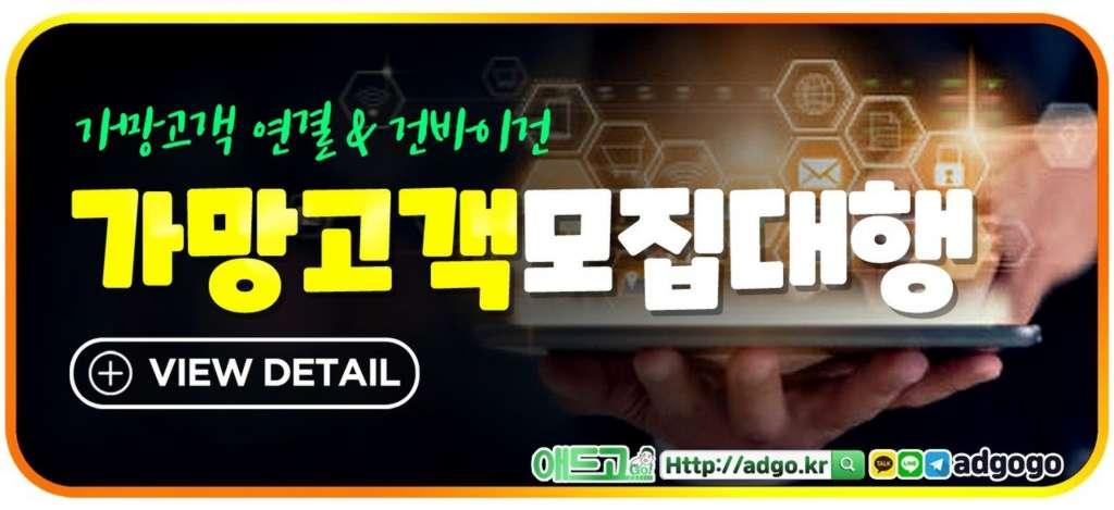 친환경업체광고대행사백링크