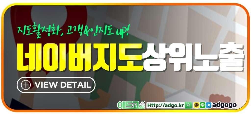 친환경업체광고대행사도메인최적화