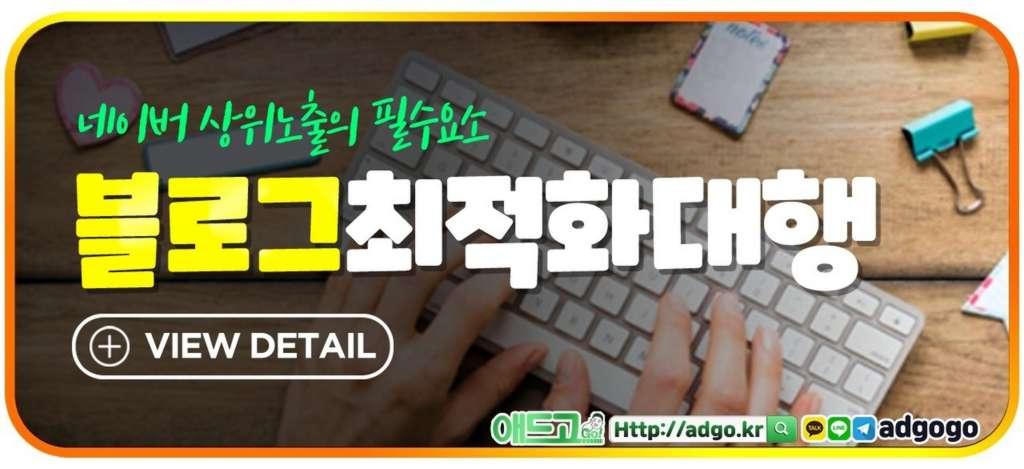 친환경업체광고대행사어플제작